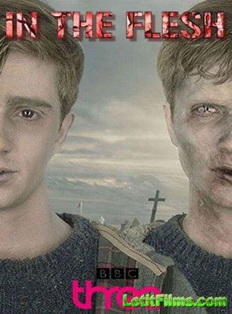 Скачать сериал  Во плоти / In the Flesh - 1 сезон (2013)