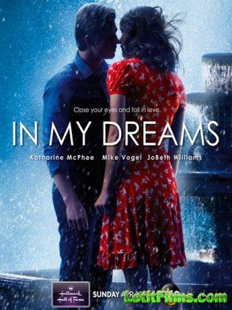 Скачать фильм В моих мечтах (2014)