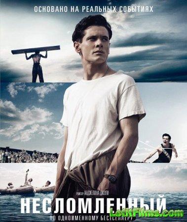 Скачать фильм Несломленный (2014)