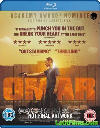 Скачать фильм Омар (2013)