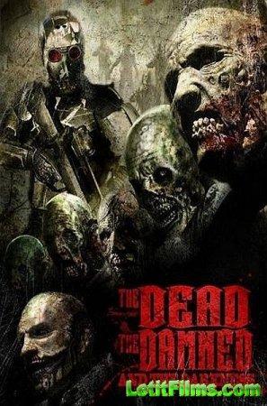 Скачать фильм Мёртвые, проклятые и тьма (2014)