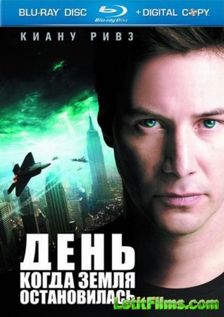 Скачать фильм День, когда Земля остановилась (2008)