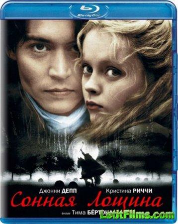 Скачать фильм Сонная Лощина / Sleepy Hollow (1999)