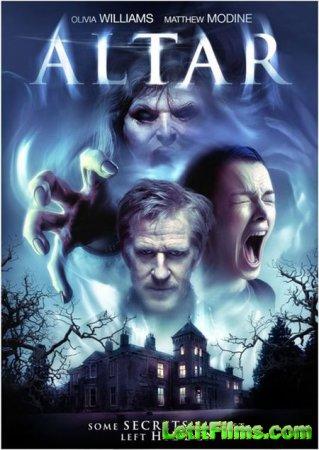Скачать фильм Алтарь (2014)