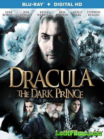 Скачать фильм Дракула: Темный принц (2013)