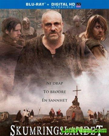 Скачать фильм Сумеречная земля / Сумеречная страна (2014)
