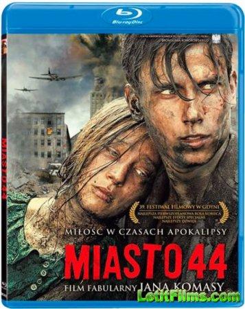Скачать фильм Город 44 (2014)