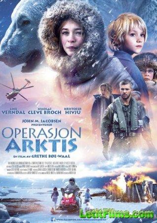 Скачать фильм Выжить в Арктике (2014)