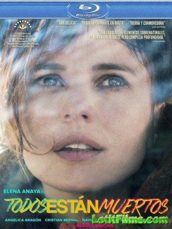 Скачать фильм Все мертвы (2014)