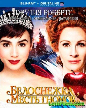 Скачать фильм  Белоснежка: Месть гномов (2012)