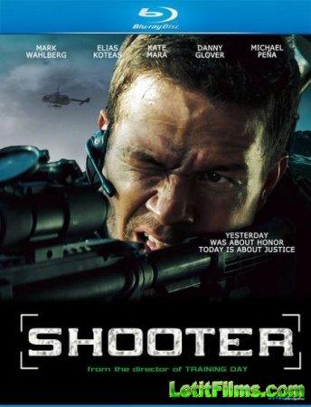 Скачать фильм Стрелок / Shooter (2007)