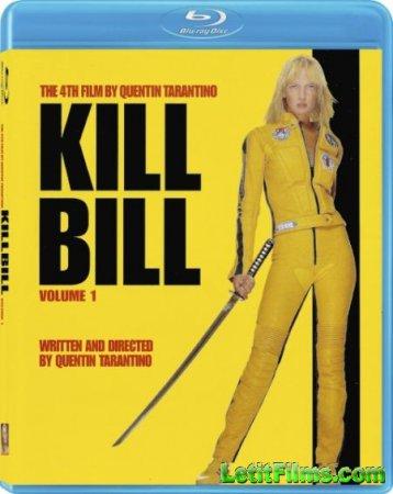 Скачать фильм Убить Билла (2003)