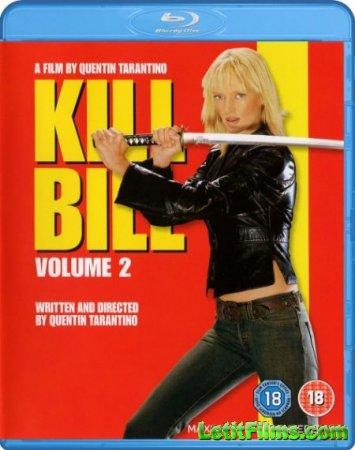 Скачать фильм Убить Билла 2 (2004)