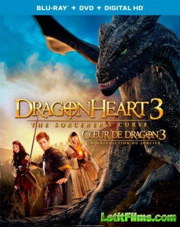 Скачать фильм Сердце дракона 3: Проклятье чародея (2015)