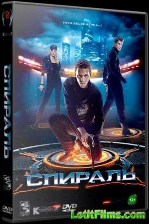 Скачать фильм Спираль (2014)