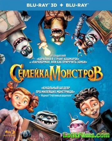 Скачать мультфильм Семейка монстров (2014)