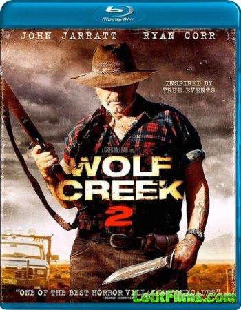 Скачать фильм Волчья яма 2 / Wolf Creek 2 (2013)
