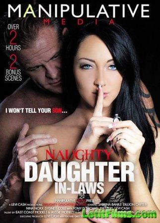 Скачать Naughty Daughter-In Laws (2015) WEBRip-SD