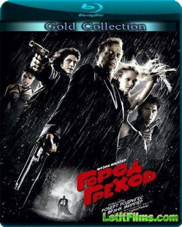 Скачать фильм Город грехов / Sin City (2005)