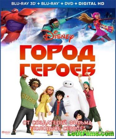 Скачать мультфильм  Супер шестерка / Город героев (2014)