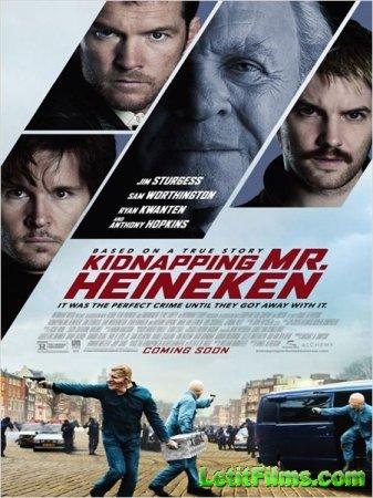 Скачать фильм Похищение Фредди Хайнекена (2015)