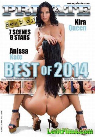 Скачать The Best By Private - Best Of 2014 (2014) DVDRip