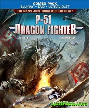 Скачать фильм P-51: Истребитель драконов (2014)