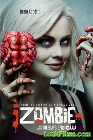 Скачать сериал Я – зомби - 1 сезон (2015)