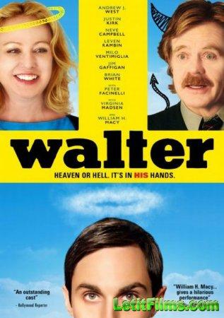Скачать фильм Уолтер / Walter (2015)