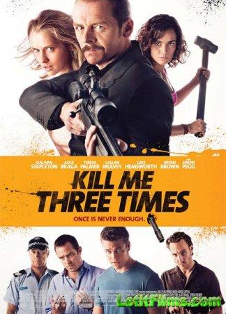 Скачать фильм Убей меня три раза (2014)