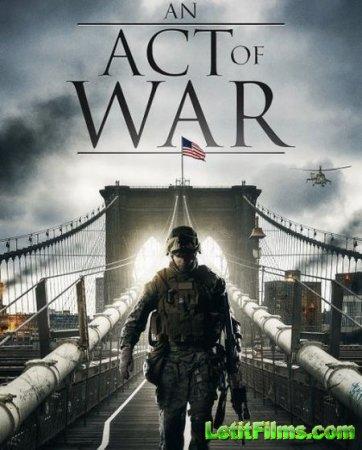Скачать фильм Закон войны / Эхо Войны / Киномеханик (2015)