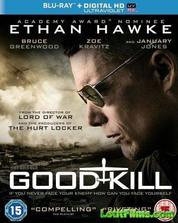 Скачать фильм Хорошее убийство (2014)