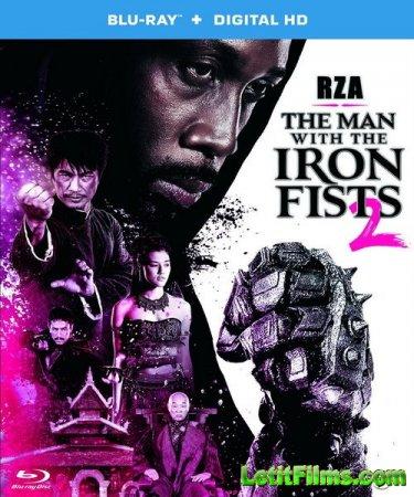 Скачать фильм Человек с железными кулаками 2 / Железный кулак 2 (2015)