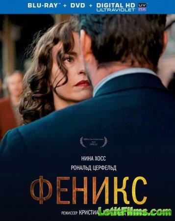 Скачать фильм Феникс (2014)