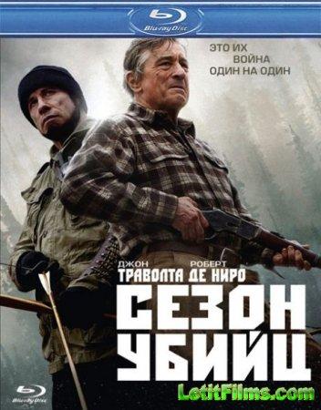 Скачать фильм Сезон убийц / Killing Season (2013)