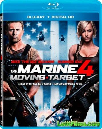 Скачать фильм Морской пехотинец 4 (2015)