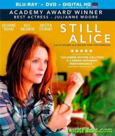 Скачать фильм Все еще Элис (2014)