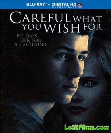 Скачать фильм Осторожнее с желаниями (2015)
