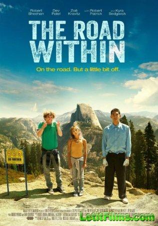 Скачать фильм Внутренняя дорога (2014)
