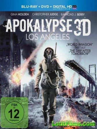 Скачать фильм Апокалипсис в Лос-Анджелесе (2014)