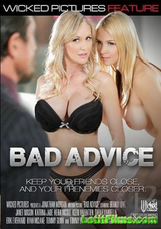 Скачать Bad Advice / Плохой совет [2015]
