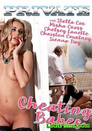Скачать Private Specials 110. Cheating Babes / Лживые крошки [2015] WEB-DL
