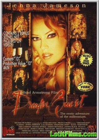 Скачать Dream Quest / В поисках мечты (с русским переводом) (2000) DVDRip