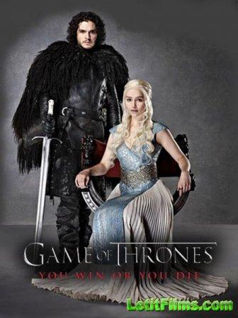 Скачать сериал  Игра престолов 5 / Game of Thrones 5 [2015]
