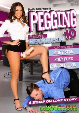 Скачать Pegging - A Strap On Love Story 10 / Страпон Истории Любви 10 (Devi ...