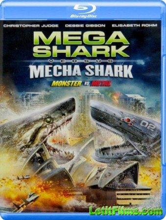 Скачать фильм Мега-акула против Меха-акулы (2014)