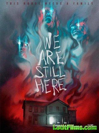 Скачать фильм Мы всё ещё здесь (2015)