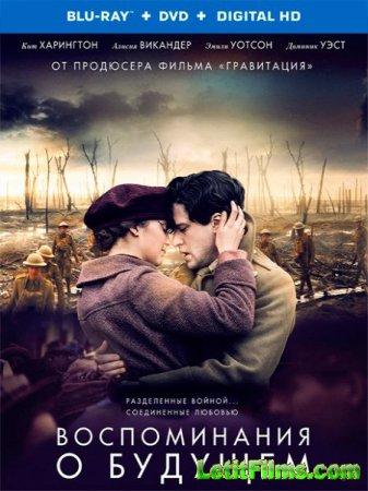 Скачать фильм Воспоминания о будущем (2014)