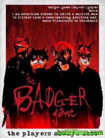 Скачать фильм Ловушка / The Badger Game (2014)