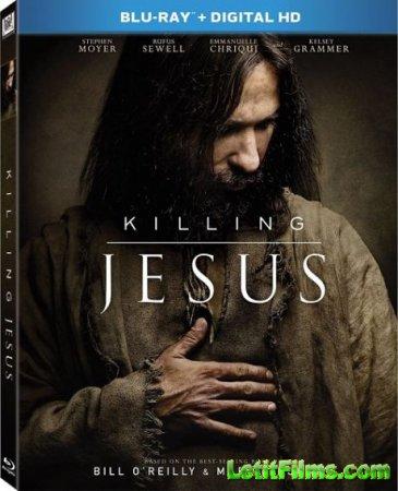 Скачать фильм Убийство Иисуса / Killing Jesus (2015)